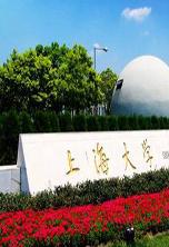 上海大学国际预科及ACCA本硕连读课程