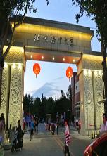 北京语言大学乐虎直播下载网址课程
