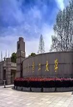 南京理工大学国际课程